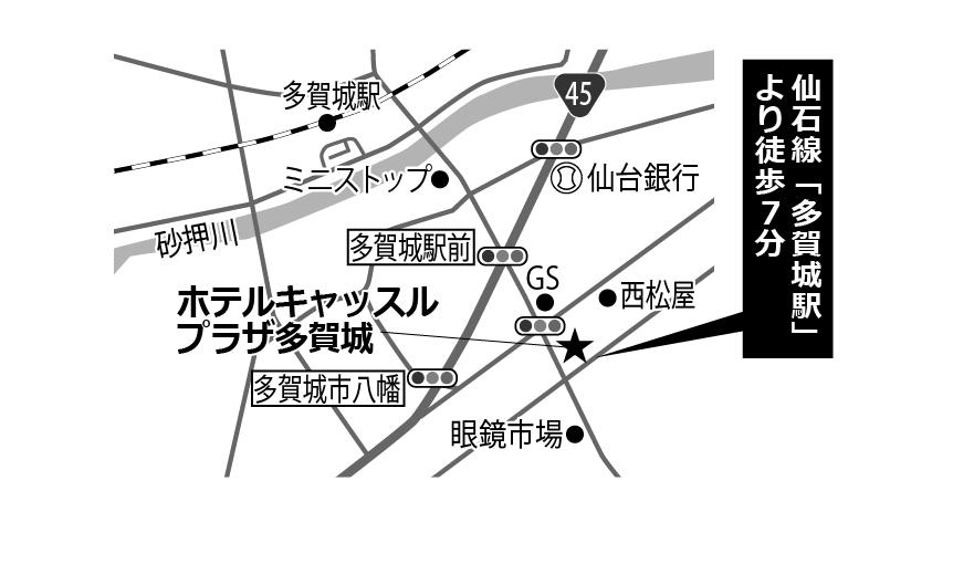 ジェムテクノートパソコン有償譲渡会in宮城_会場