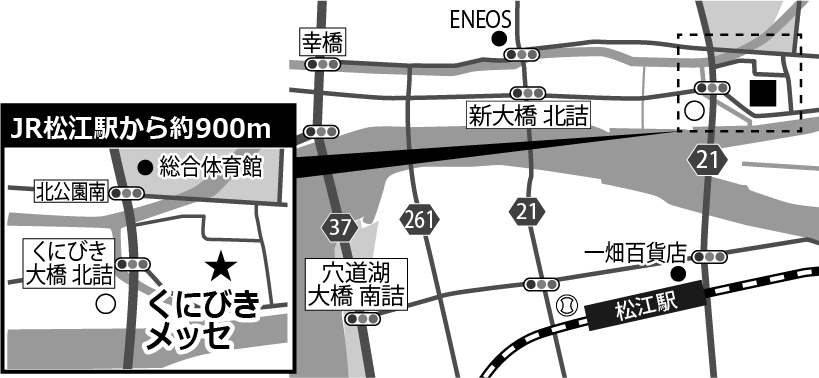 ジェムテクノートパソコン有償譲渡会in島根_会場