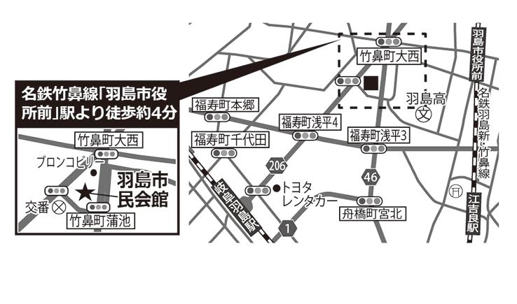 羽島市民会館