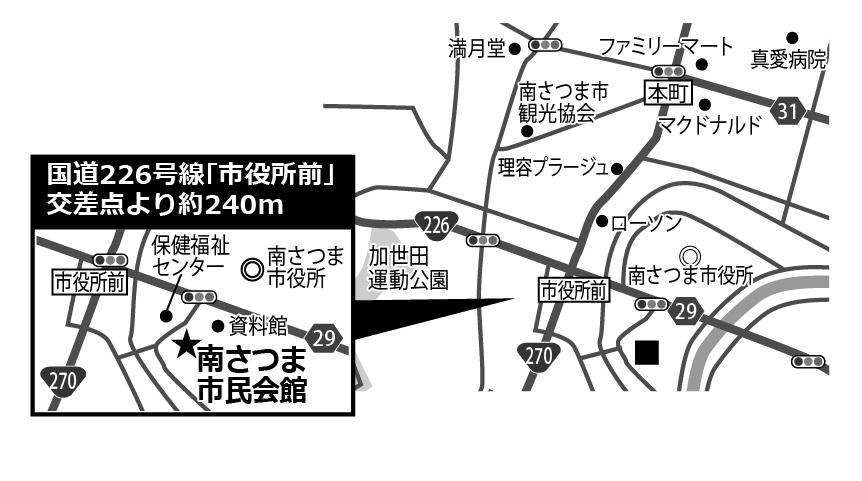 ジェムテクノートパソコン有償譲渡会in鹿児島_会場