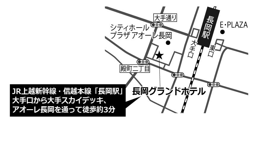 ジェムテクノートパソコン有償譲渡会in新潟_会場
