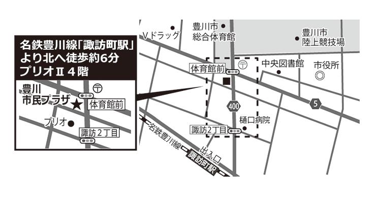 豊川市民プラザ