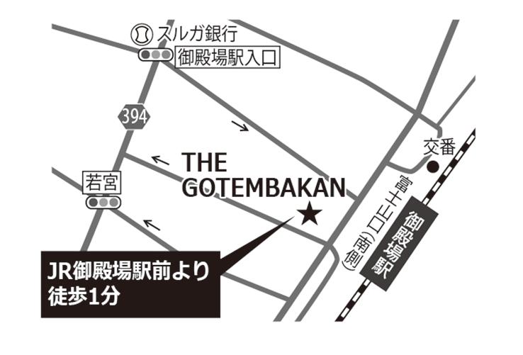 ザ・ゴテンバカン(THE GOTEMBAKAN)