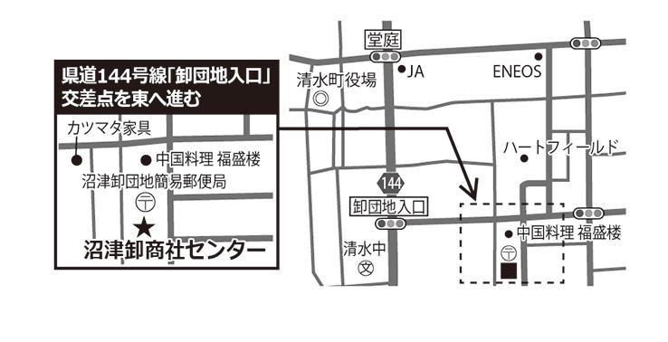 沼津卸商社センター
