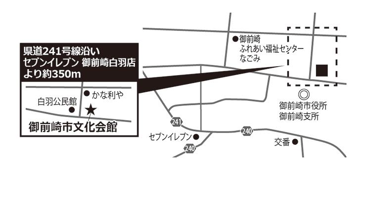 御前崎市文化会館