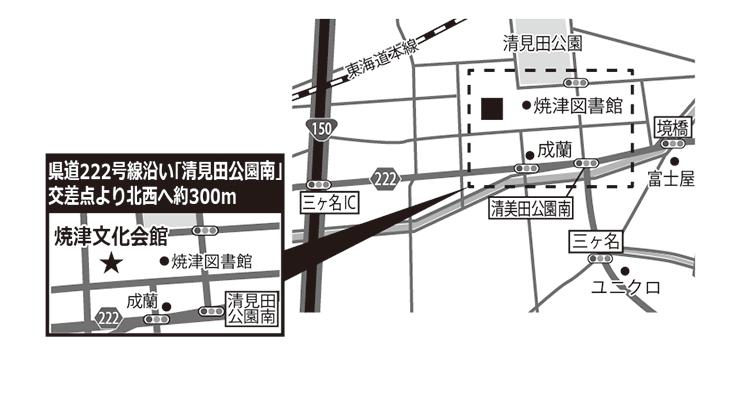 焼津文化会館