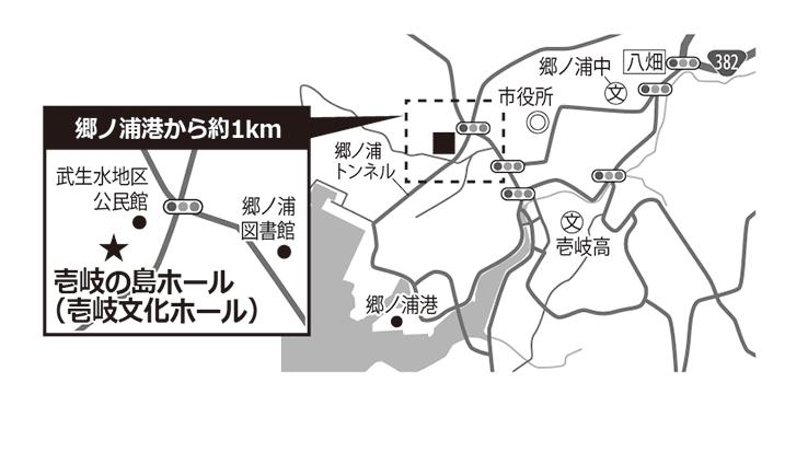 壱岐の島ホール(壱岐文化ホール)