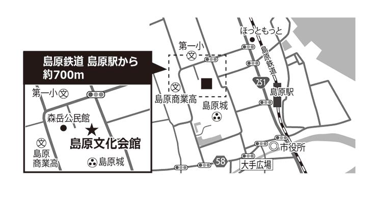 島原文化会館