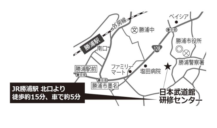 日本武道館研修センター