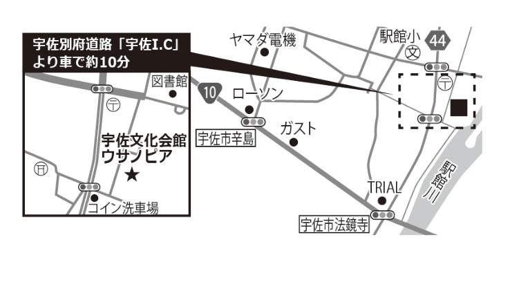 宇佐文化会館・ウサノピア