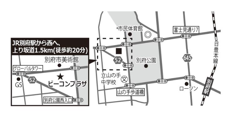 別府国際コンベンションセンター(B-Con Plaza)