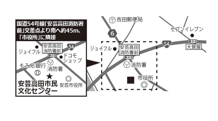 安芸高田市民文化センター