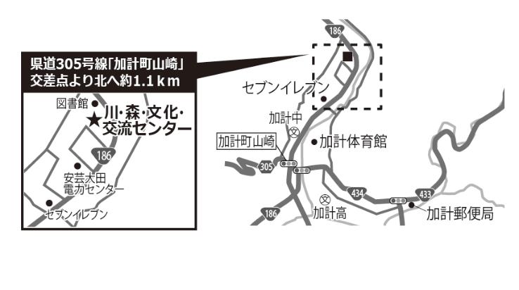 川・森・文化・交流センター