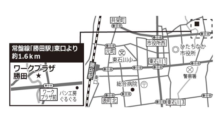 ワークプラザ勝田