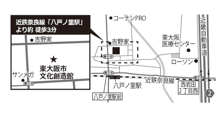 東大阪市文化創造館