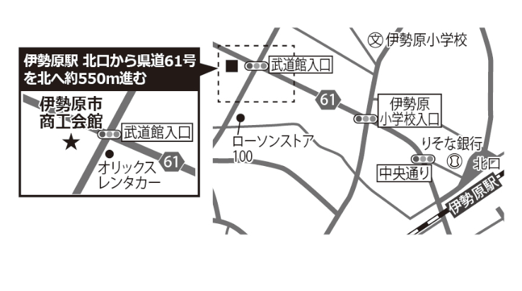 伊勢原シティプラザ(伊勢原市商工会)